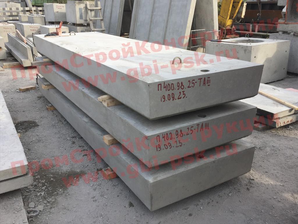 Плита переходная железобетонная П400.98.25-ТА II (А III)