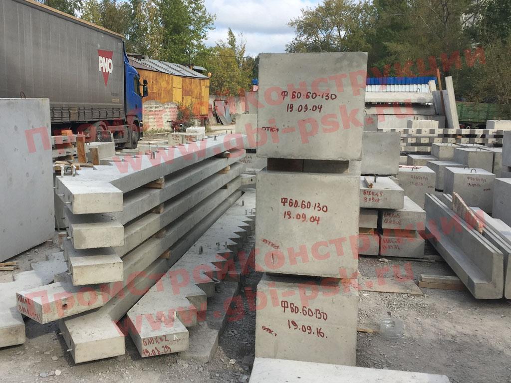 Производство элементов лестничных сходов 3.501.-180.95 и 3.501.-96