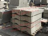 Блок прикромочного лотка бетонный Б-1-18-50