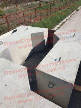 Производство опорных блоков ОБ-1, ОБ-2 серии 98.16.501400-101-4-Р3.1.1-26