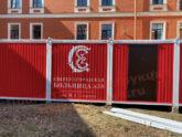 ПромСтройКонструкции в срочных национальных проектах по борьбе с COVID-2019