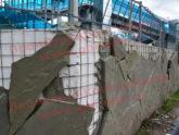 Изготовление и поставка ЖБИ, тротуарной плитки, благоустройство мемориала в Севастополе