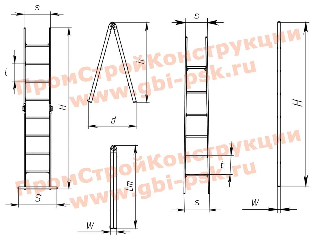 Лестницы стеклопластиковые диэлектрические ЛСПД, ЛСПТД (композитные)
