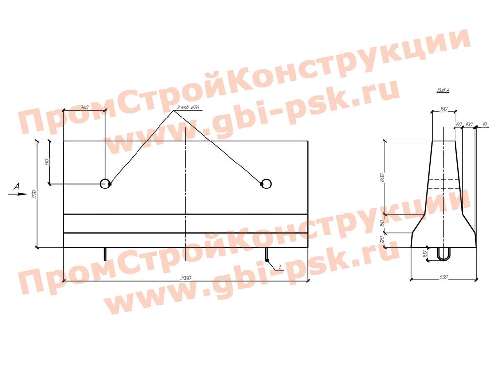 Блок дорожного ограждения БДО 200.85.54
